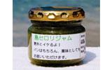 item_celery_s