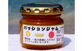 item_passjam_s