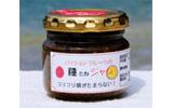 item_tane_s