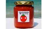 item_tomato_s
